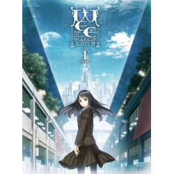 World End Economica -I-